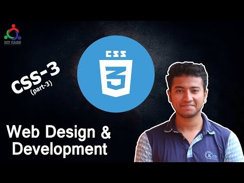Web Design Bangla Tutorial Part_2! CSS Borders Margins & Padding By ICT CARE! thumbnail