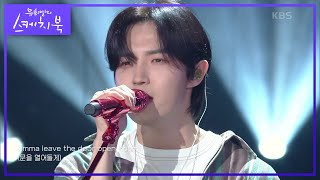 Download lagu 김재환 - Leave The Door Open [유희열의 스케치북/You Heeyeol's Sketchbook] | KBS 210409 방송