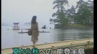 懐メロカラオケ 「能登半島」 原曲 ♪石川さゆり.