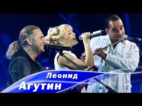 Леонид Агутин, Анжелика Варум и Orlando «Maraca» Valle – «Ещё раз про любовь» / Концерт в Кремле