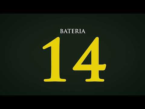 BATERIA 14