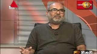 Pathikada  Sirasa TV 01st October 2019 Thumbnail