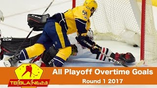 All Overtime Playoff Goals Round 1 (2017)