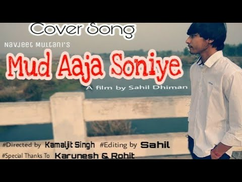 COVER || MUD AAJA SONIYE || NAVJEET || LATEST PUNJABI SONGS || FULL VIDEO SONG ||