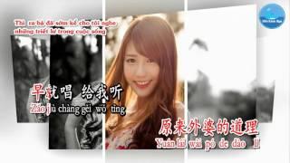 Trời Tối Rồi - Joyce Chu (Karaoke)