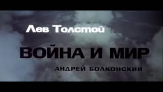 war and peace / USSR 1968 Russian version 《战争与和平》1968苏联版俄语中字