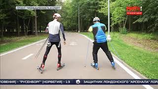 Промышленность и Спорт: мастер-класс Олимпийского чемпиона Никиты Крюкова