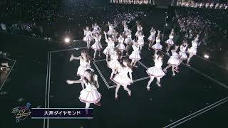 Oogoe Diamond 大声ダイヤモンド AKB48