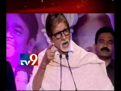LIVE Amitabh Bachchan say  Agneepath'' Poem in MNS 7th Anniversery TV9