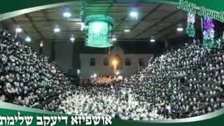 Clip ghi lại sự thờ phượng của người Do Thái ngày nay