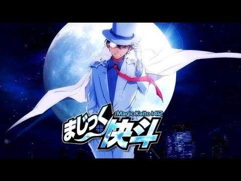 [Trọn Bộ FULL] – Siêu Đạo Chích Kid – KaiTo Kid – Nhạc Anime Remix Hay Nhất | Huy KuDo | Tất tần tật các kiến thức liên quan đến tai anh kid đầy đủ nhất