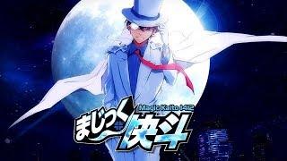[Trọn Bộ FULL] - Siêu Đạo Chích Kid - KaiTo Kid - Nhạc Anime Remix Hay Nhất | Huy KuDo