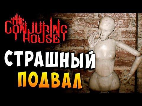 ПРИЗРАКИ РАЗБУШЕВАЛИСЬ!!! The Conjuring House (заколдованный дом) #20