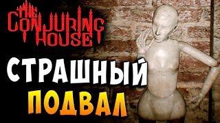 ПРИЗРАКИ РАЗБУШЕВАЛИСЬ The Conjuring House заколдованный дом 20