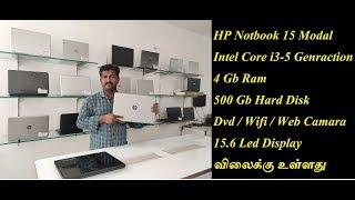 Hp notbook 15 - intel Core i3-5 genraction laptop sales