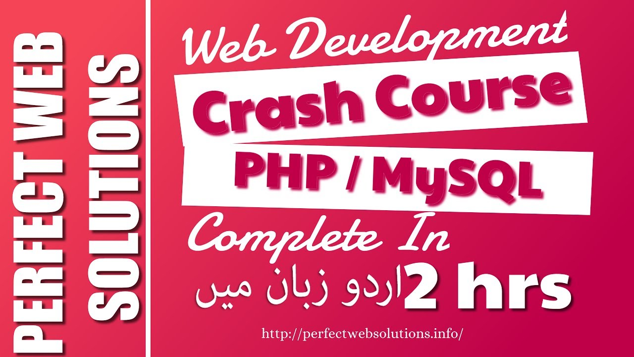 Part 04 php mysql tutorial for beginners php mysql complete web part 04 php mysql tutorial for beginners php mysql complete web development course in urdu 2017 baditri Gallery