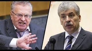 Кого-то удивило поведение Жириновского?...