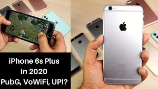 Should you buy iPhone 6s Plus in 2020 Kya iPhone 6s Plus 2020 me lena chaiyye