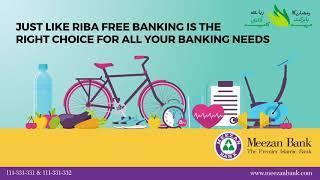 Meezan Bank   Ramadan 2018   Lifestyle