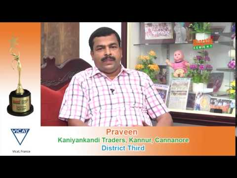 22 Kaniyankandi Traders, Praveen, Kannur, Cannanore, District Third