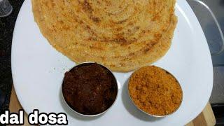 protein rich breakfast reciedal dosa in kannadadosa recipe