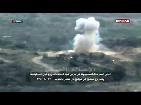 Sowjetische Rakete vernichtet modernen amerikanischen Abrams-Panzer  Jemen 2015