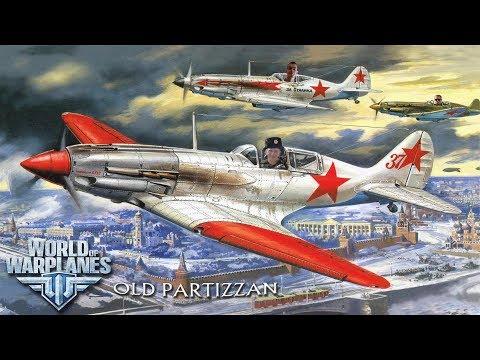 Звено с Яблочко на Як-7 М-82 World Of Warplanes