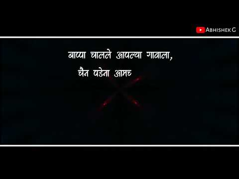 #ganpati-bappa-#whatsapp-#blackscreen-status-2019-|-बाप्पा-#विसर्जन-||dj-mix-status-2019