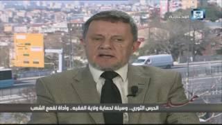 عمر عبدالستار: الحرس الثوري أخطر من تنظيم داعش الإرهابي