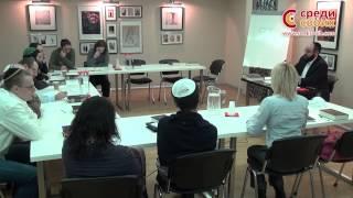 Экспресс-курс: Иврит и Тора