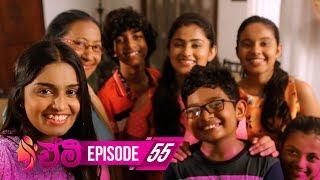 Emy | Episode 55 - (2019-07-05) | ITN Thumbnail