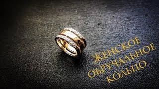 Изготовление золотого женского обручального кольца .Мастер класс#MatsonJewellery