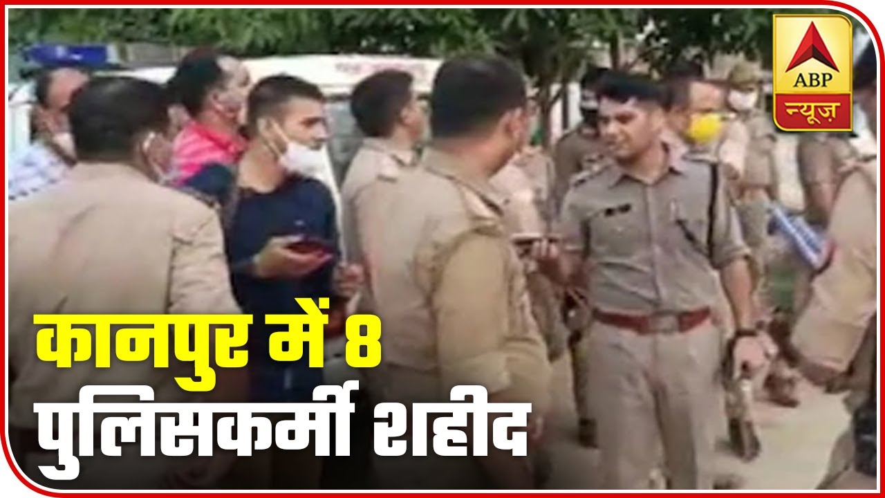 Download Eight Policemen Killed By History-Sheeter Vikas Dubey & Gang In Kanpur   ABP News