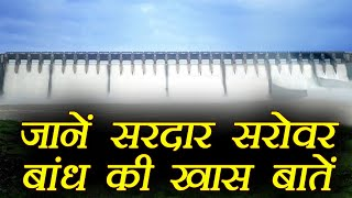 PM Modi to inaugurate Sardar Sarovar Dam, Know details of  Dam | वनइंडिया हिंदी