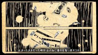 【GUMI】 Notebook 【オリジナル!】