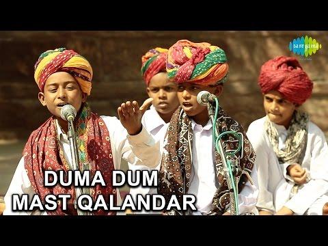 Langa Children: Dum-a-Dum Mast Qalandar (World Sufi Spirit Festival | Live Recording)