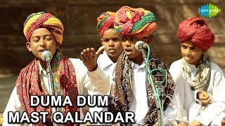 Langa Children: Duma Dum Mast Qalandar (World Sufi Spirit Festival | Live Recording)