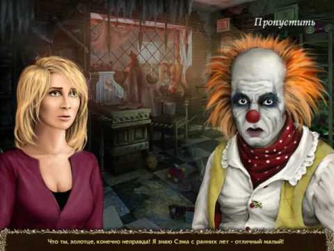 Картинки из игры заблудшие души игрушка