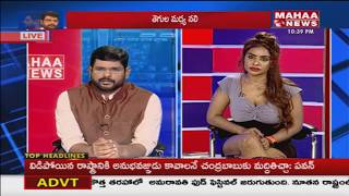 Sri Reddy Gives Clarity About Her Affairs | Mah...