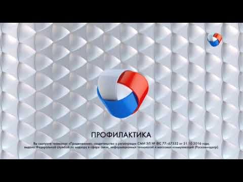 Конец эфира Продвижение (Омск) (17.04.2019)