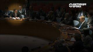 """За что Сафронков """"наехал"""" на британского коллегу в ООН"""