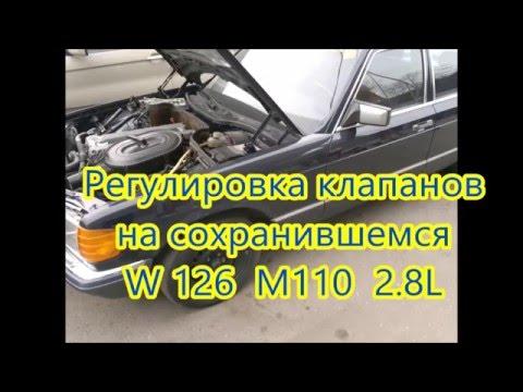Двигатель постоянного тока П.32 - YouTube