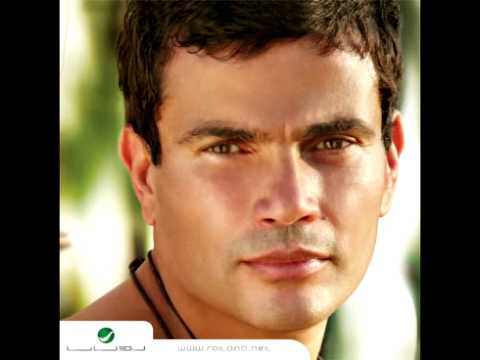 Amr Diab ... Rohy Mertahalak | عمرو دياب ... روحي مرتحالك
