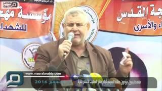 مصر العربية | فلسطينيون يؤدون صلاة الجمعة أمام مقر الصليب الأحمر بغزة