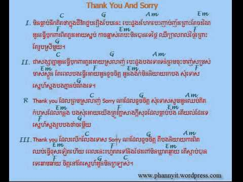 Thank you and sorry Chords - YouTube
