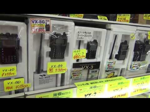 Ham Radio Shops Akihabara Tokyo Japan