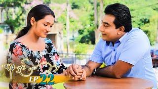 Aaliya | Episode 22 - (2021-04-30) | ITN Thumbnail