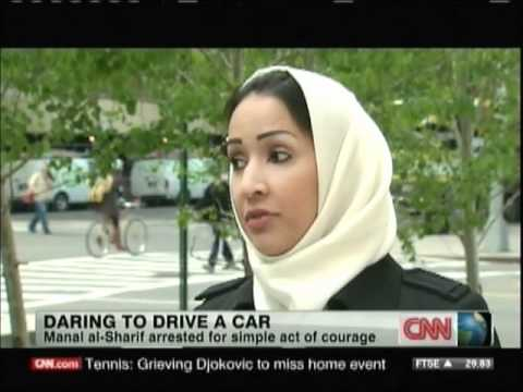 Manal Al Sherif's interview with Christiane Ammanpour on CNN