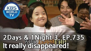 It really disappeared!  [2Days&1Night Season3/2019.02.17]