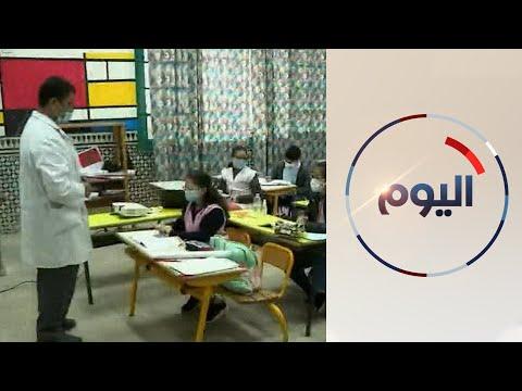 إدراج المكون الثقافي اليهودي بإحدى المقررات الدراسية في المغرب
